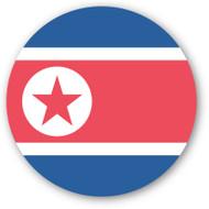 Emoji One Wall Icon North Korea Flag