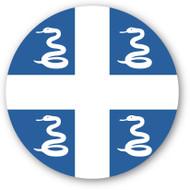Emoji One Wall Icon Martinique Flag