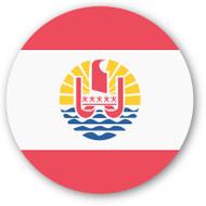 Emoji One Wall Icon French Polynesia Flag
