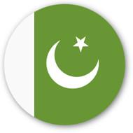 Emoji One Wall Icon Pakistan Flag