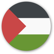 Emoji One Wall Icon Palestinian Authority Flag