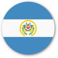 Emoji One Wall Icon El Salvador Flag