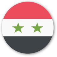 Emoji One Wall Icon Syria Flag