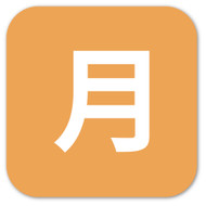 Emoji One Wall Icon: Squared CJK Unified Ideograph-6708
