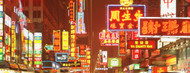 Standard Photo Board: Neon Signs Hong Kong - AMER