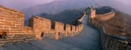 Privacy Screen: Great Wall Of China Mutianyu