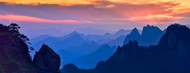 Privacy Screen: Sanqing Mountain Sunset by Mei Xu