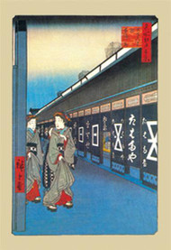 Floating World at Dusk by Hiroshige