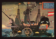 Japanese War Ship