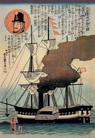 Portrait of American Ship