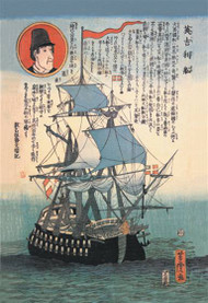 Portrait of an English Ship