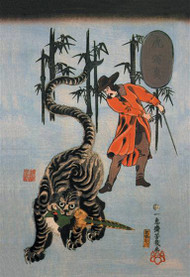 Tiger with Trainer Near Bamboo