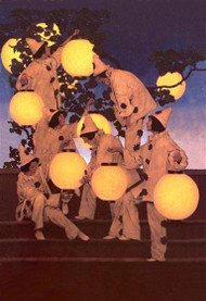 Lantern Bearers by Maxfield Parrish
