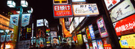 Neon Signs in Shinjuku Ward