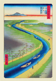 View of Mount Fuji by Hiroshige