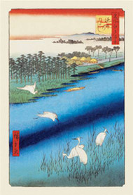 Cranes on the River by Hiroshige