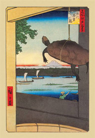 Turtle by Hiroshige