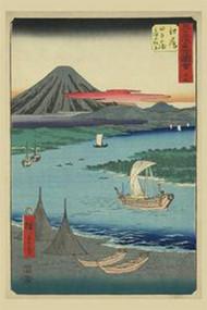 Ejiri by Hiroshige