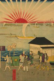 Takanawa #2 Featuring the Rising Sun by Hiroshige