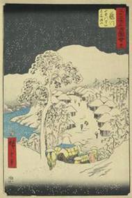 Fujikawa by Hiroshige