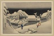 Kanbara by Hiroshige