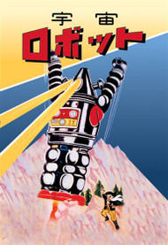 Robot-Sensors On!