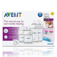 Avent 'Natural' Newborn Starter Set 0m+