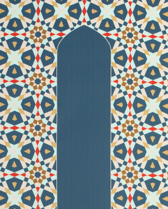Geometric arch-shaped prayer mat rug