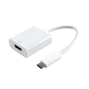 USB C to HDMI Male to Female Adapter