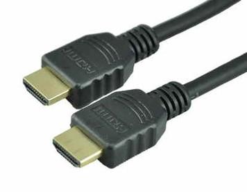 HDMI Cable 6'