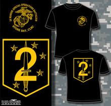 2nd MSOB T-shirt