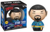 Dorbz Star Trek 400 Spock CHASE figure Funko 13199