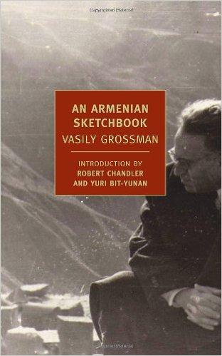 2017-books-armenia-an-armenian-sketchbook.jpg