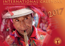 International Calendar 2017