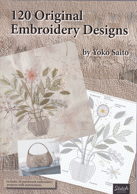 120 Original Emboidery Designs - English Translation