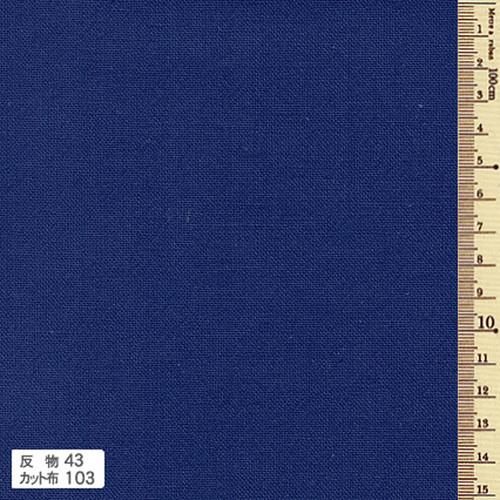 Azumino-momen Bright Blue AD-43