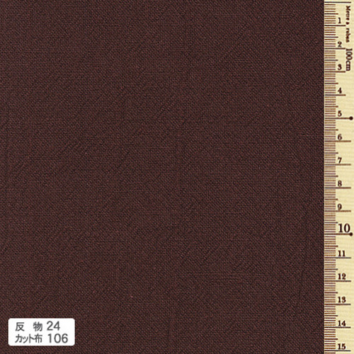 Azumino-momen Chocolate Brown AD-24
