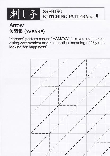 Arrow (Yabane) PSS-9