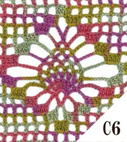 Emmy Grande Colorful 25g EGCF-C6