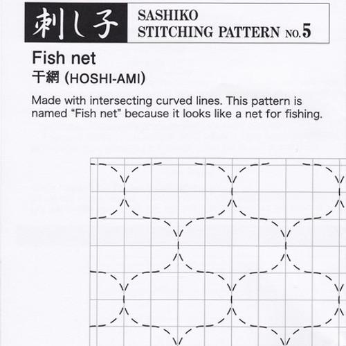 Fish Net (Hoshi-Ami) PSS-5