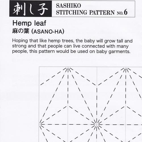 Hemp Leaf (Asano-Ha) PSS-6