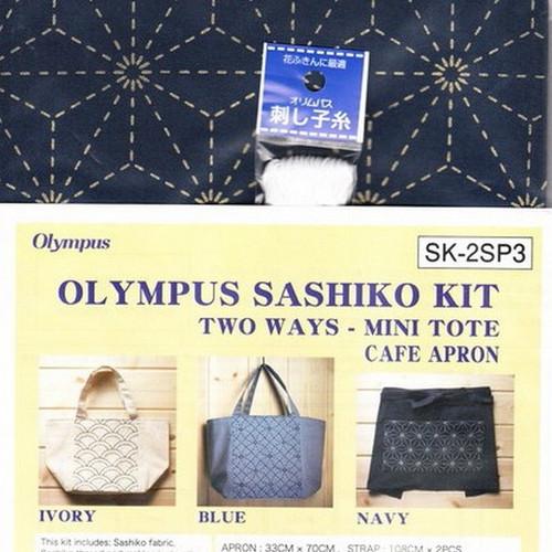 Olympus Sashiko 2-way Kit Asanoha SK-2SP3