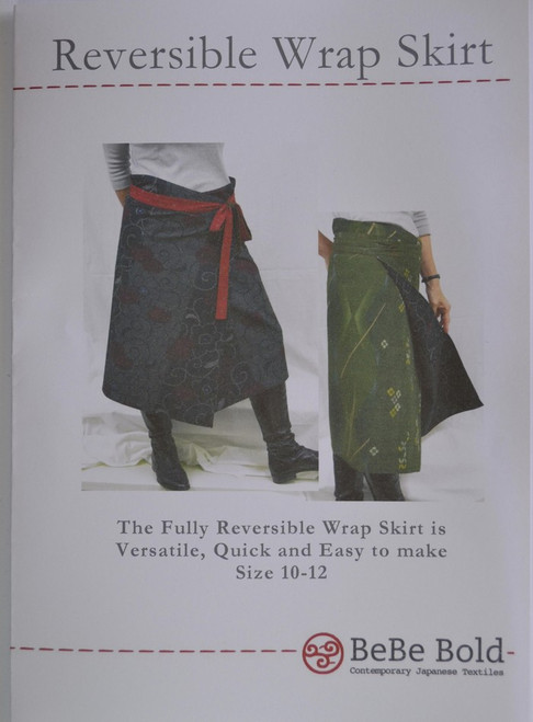 Reversible Wrap Skirt Pattern PGWS-0140