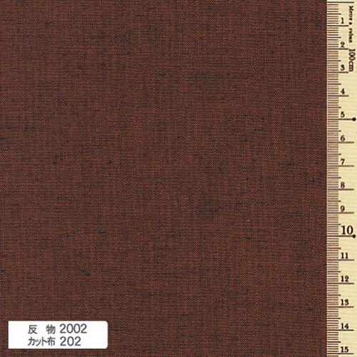Tsumugi Cotton TS-2002