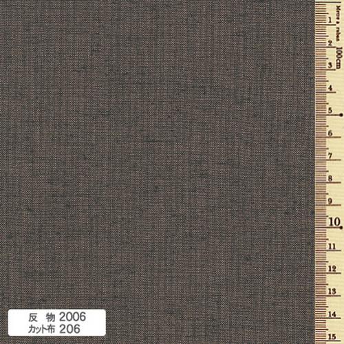 Tsumugi Cotton TS-2006