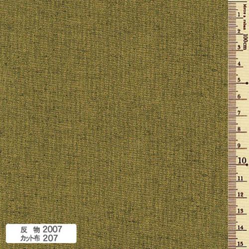Tsumugi Cotton TS-2007