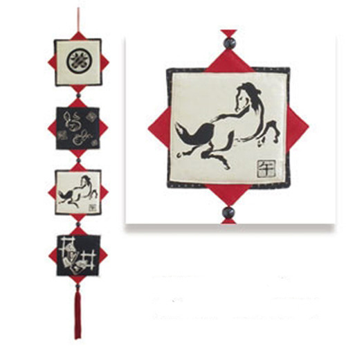 Year of the Horse Wall-Hanging PA-633