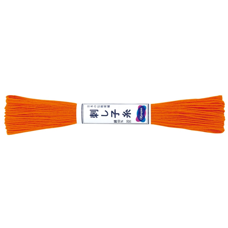 20mt Bright Orange ST-22