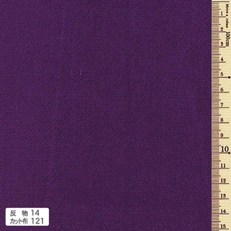 Azumino-momen Bright Purple AD-14