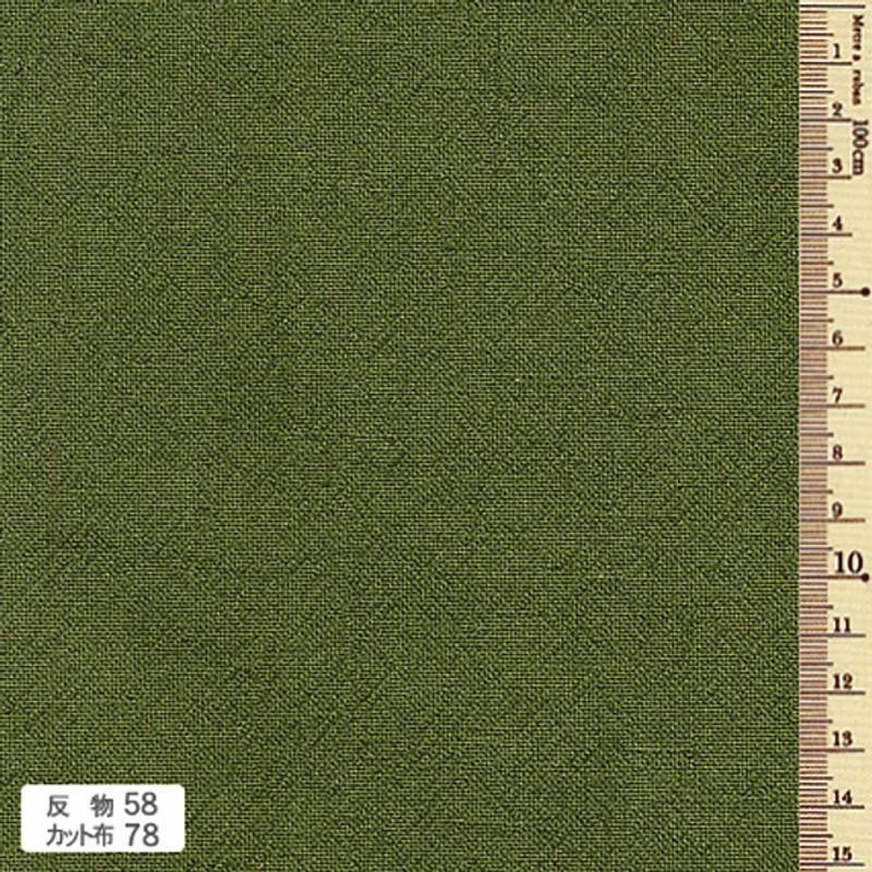 Azumino-momen Grass Green AD-58